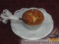Фото к рецепту: Суфле из маасдама с имбирем и абрикосами