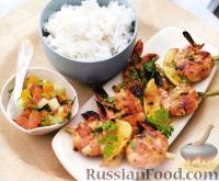 Фото к рецепту: Креветки и сальса с тропическими фруктами