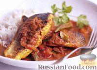 Фото к рецепту: Рыбное карри «Гоан»