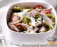 Фото к рецепту: Салат с куриным мясом и авокадо