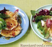 Фото к рецепту: Салат с хрустящим козьим сыром