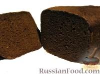 Фото приготовления рецепта: Ржаной заварной хлеб настоящий (почти забытый вкус) - шаг №2