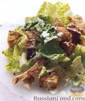 Фото к рецепту: Салат «Цезарь» с курицей