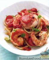 Фото к рецепту: Макароны с креветками, помидорами и базиликом