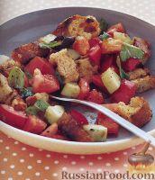 Фото к рецепту: Хлебный салат с помидорами (Панзанелла)