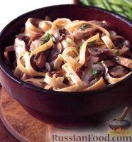 Фото к рецепту: Феттучине с индейкой, грибами и бренди