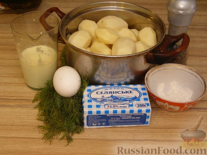 Как сделать картофельное пюре с грибами - Lepdekor.ru