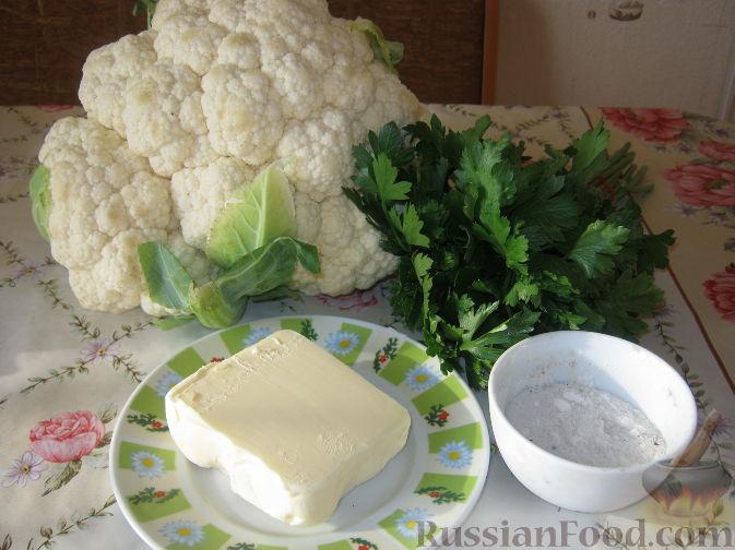 Пирог из дрожжевого теста с сайрой и рисом рецепт с фото