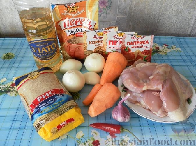 Плов с курицы рецепт приготовления с фото