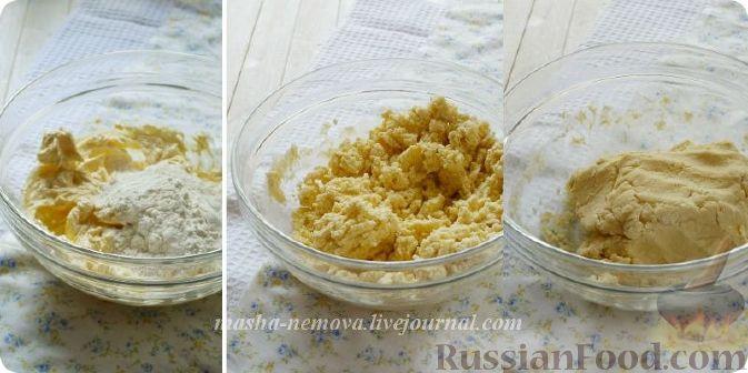 Фото приготовления рецепта: Тарталетки с лимонным курдом и голубикой - шаг №4