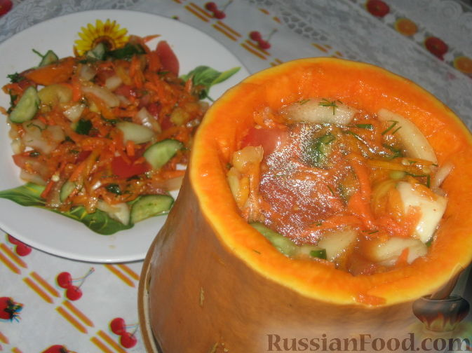 Рецепт Маринованный салат в тыкве