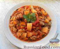 Фото к рецепту: Мясное рагу с овощами