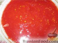 Фото приготовления рецепта: Жареные баклажаны - шаг №9