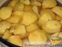Фото приготовления рецепта: Заготовки из айвы - шаг №2