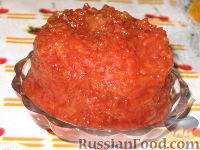 Фото приготовления рецепта: Заготовки из айвы - шаг №11