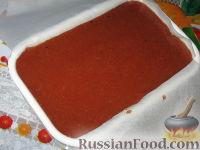Фото приготовления рецепта: Заготовки из айвы - шаг №14