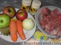 Фото приготовления рецепта: Мясо по-осеннему - шаг №1