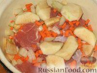 Фото приготовления рецепта: Мясо по-осеннему - шаг №2