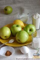 Фото приготовления рецепта: Оладушки с яблоками - шаг №1