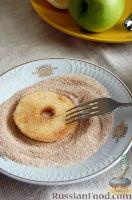 Фото приготовления рецепта: Оладушки с яблоками - шаг №11