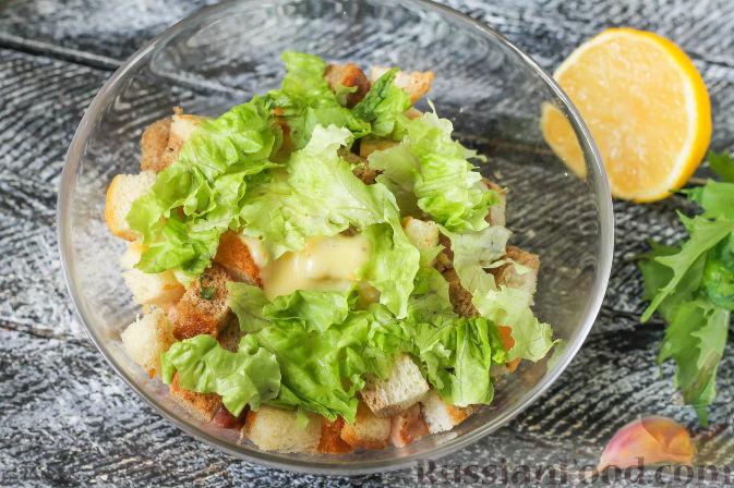 Фото приготовления рецепта: Новогодний салат «Календарь» - шаг №11