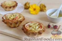 Фото к рецепту: Тарталетки с яблоками, мёдом и корицей