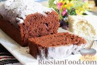 Фото к рецепту: Шоколадный кекс с халвой
