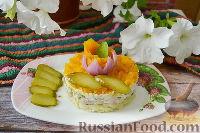 Фото к рецепту: Слоеный салат с горбушей и маринованными огурцами