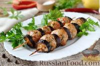 Фото к рецепту: Баклажан-кебаб в духовке