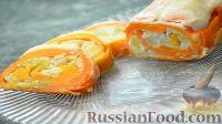 Фото к рецепту: Морковный рулет