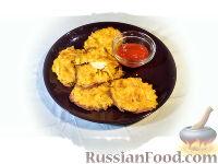 Фото к рецепту: Луковая закуска с начинкой из куриной грудки