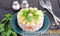 Фото к рецепту: Мясной салат с ананасами и грибами
