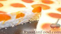 Фото к рецепту: Песочный пирог со сметанной заливкой и абрикосами