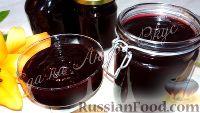 Фото к рецепту: Настоящий джем из смородины (без косточек)