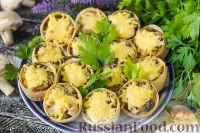 Фото к рецепту: Тарталетки с курицей, грибами и сыром