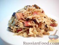 Фото к рецепту: Ризони с беконом и баклажанами