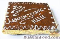 """Фото к рецепту: Торт """"Ленинградский"""" с шоколадным кремом"""