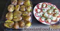 Фото к рецепту: Молодой картофель, запеченный в духовке, и белорусский салат