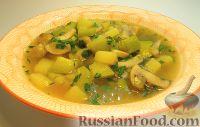 Фото к рецепту: Суп с кабачком и грибами
