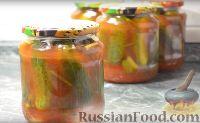 Фото к рецепту: Хрустящие огурцы с кетчупом чили