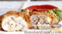 Фото к рецепту: Куриные окорочка, фаршированные ветчиной и сыром