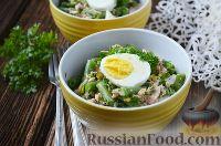 Фото к рецепту: Салат с тунцом и стручковой фасолью