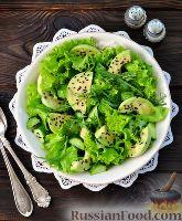 Фото к рецепту: Салат с авокадо