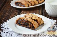 """Фото к рецепту: Творожное печенье """"Ругелах"""""""