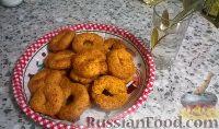 Фото к рецепту: Кулуракья (греческие бублики с морковью)