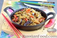 Фото к рецепту: Фунчоза с баклажанами