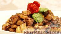 Фото к рецепту: Адобо из баклажанов