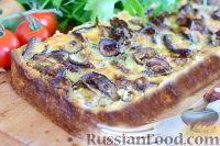 Фото к рецепту: Пирог с баклажанами