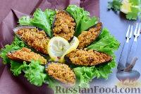 Фото к рецепту: Мидии, запеченные с овощами