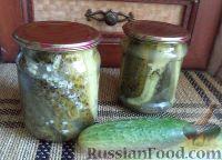 Фото к рецепту: Огурцы по-польски